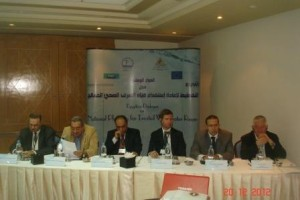 Third National Dialogue on National Planning for Treated Wastewater Reuse, 20-12-2012