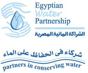 EWP Logo Slogo1
