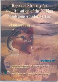 Nubian Sandstone Aquifer System (Islamic Development Bank-CEDARE)