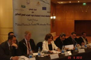 Support to the European Union Water Initiative Mediterranean Component (MED EUWI)