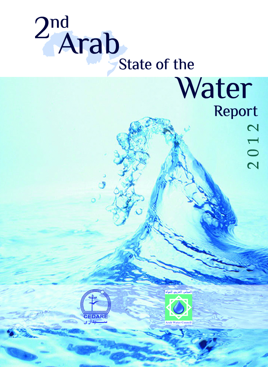 2nd Arab State of the Water Report