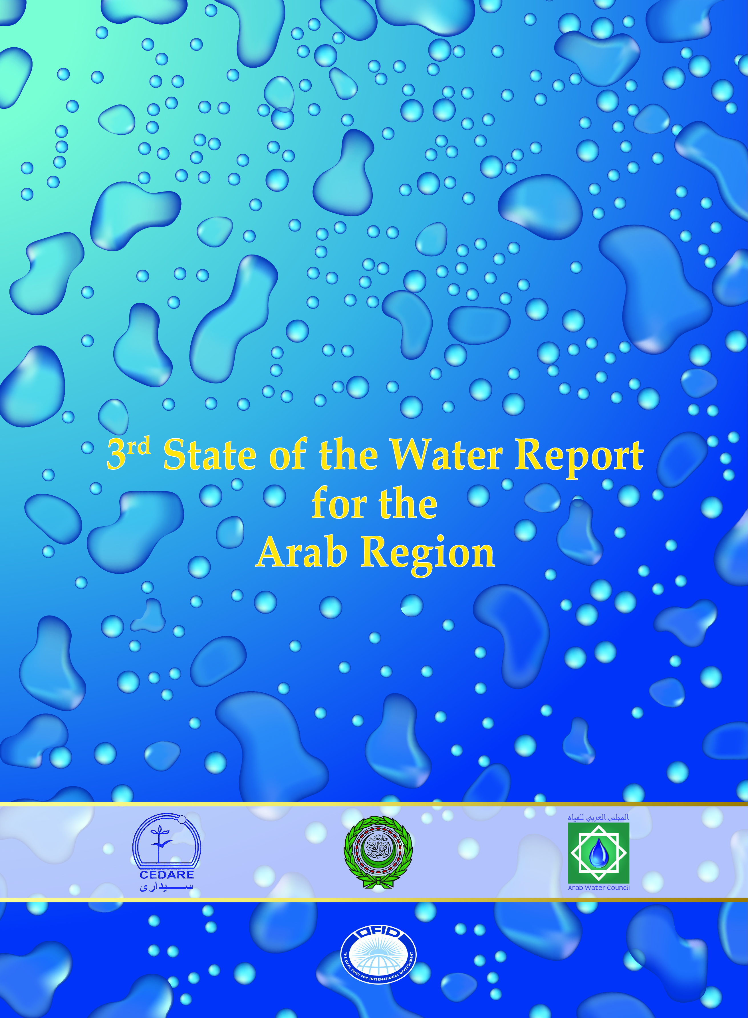 3rd Arab State of the Water Report
